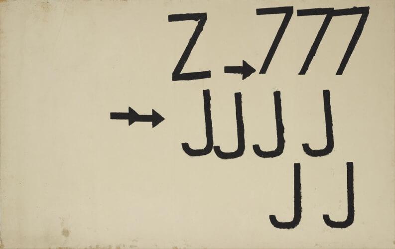 Jannis Kounellis, 'Senza titolo', 1963