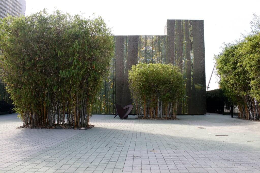 Cisneros Fontanals Art Foundation