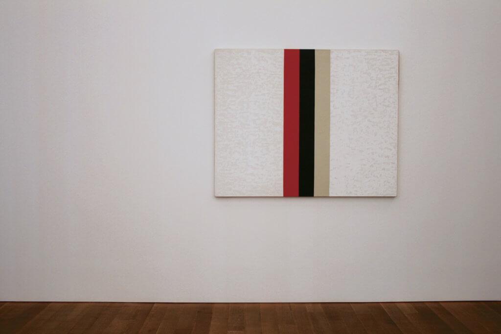 Pérez Art Museum Miami, John McLaughlin